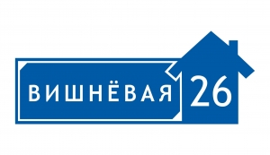 Аншлаг Оцинковка