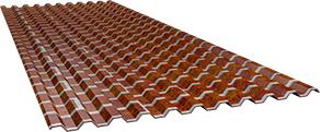 Профиль С21 0,5 мм, Red brick