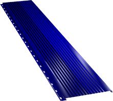 Широкая с крупной волной фасадная панель 0,5 мм, Ral 5002